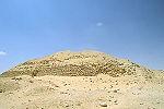 Khaba pyramid at Zawyet el'Aryan.jpg